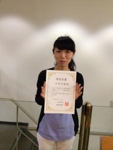 姓名判断終了写真万田実樹7月25日