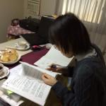 九星気学講座重松智子1月13日