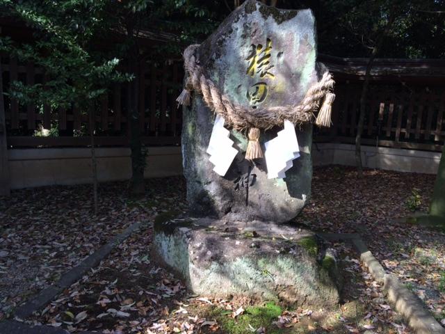 菊池神社猿田彦
