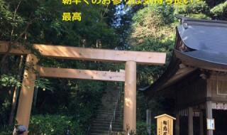 櫻井神社の鳥居