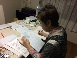 九星気学講座2016年藤縄さん 002